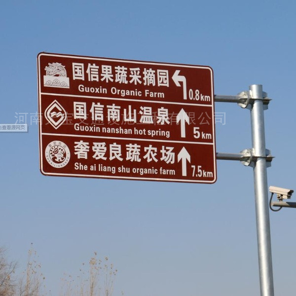 景区博天堂官网下载工程|旅游区指示牌制作|反光博天堂在线平台生产厂